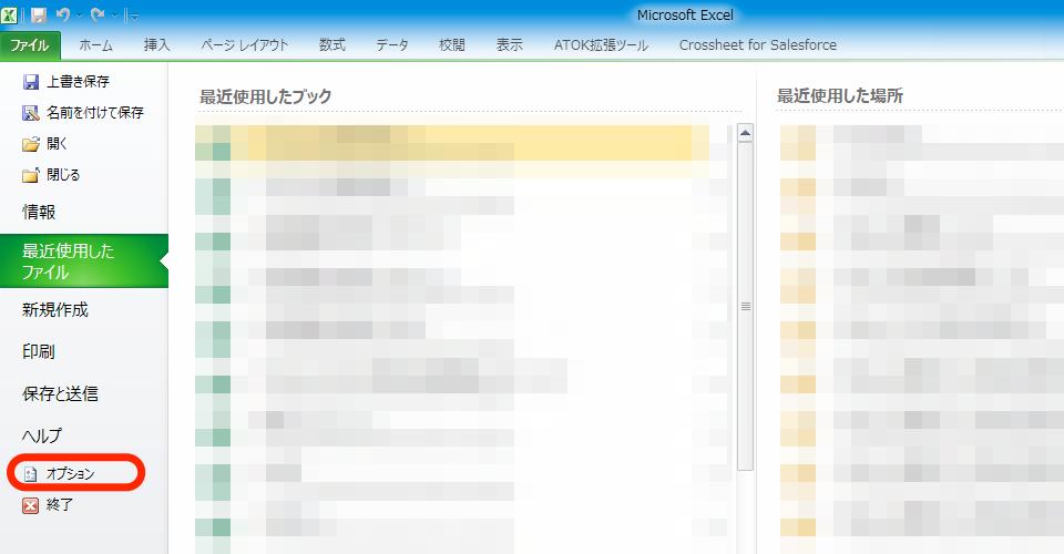 windows10_3.png